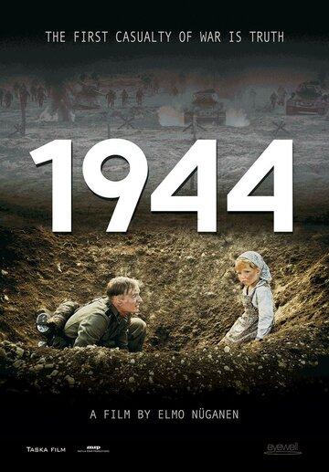 1944 (2015) полный фильм онлайн