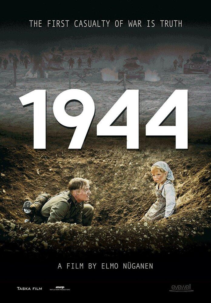 1944 / 1944 (2015)