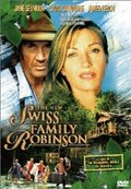 ����� ��������� (The New Swiss Family Robinson)