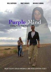 Purple Mind (2011)