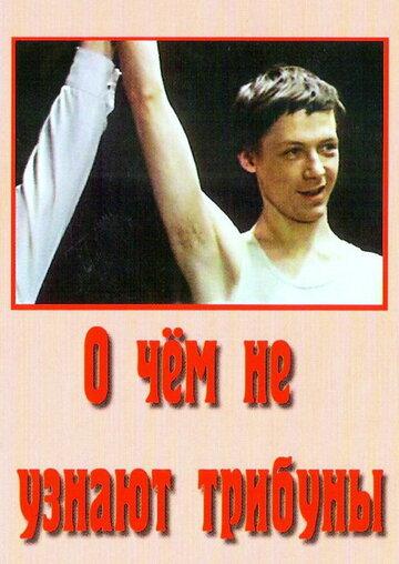 Подборка советских фильмов по сюжетам