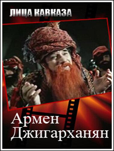 KP ID КиноПоиск 592353