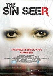 Провидец греха (2015)