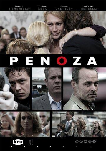 Преступный мир 2010