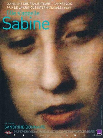 Смотреть онлайн Ее зовут Сабина