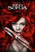 Red Sonja (2009 год)