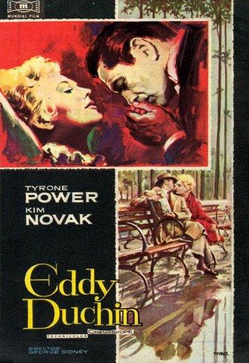 История Эдди Дучина (The Eddy Duchin Story)