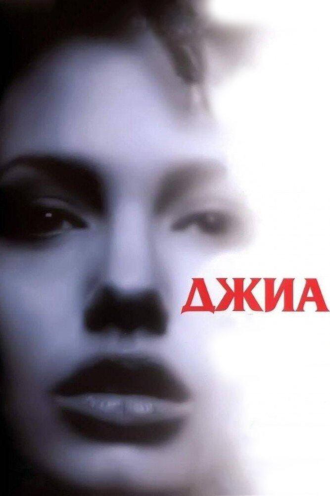 populyarnie-psihologicheskiy-lesbiyskiy-film