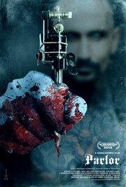 Смотреть Кабинет (2015) в HD качестве 720p