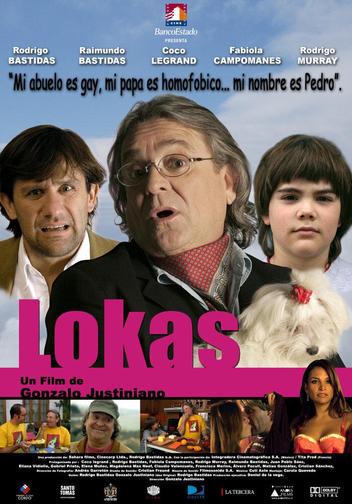 Гей фильмы франции онлайн фото 738-837