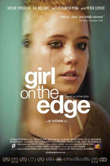 Девушка на краю (2015)