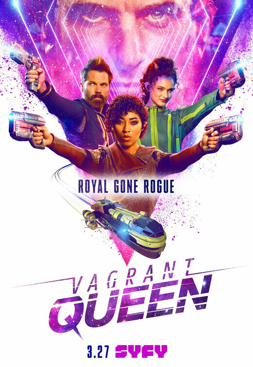 Бродячая королева (2020)