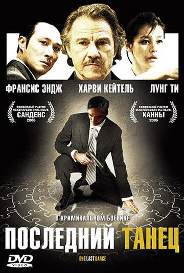 Кино День Доктора