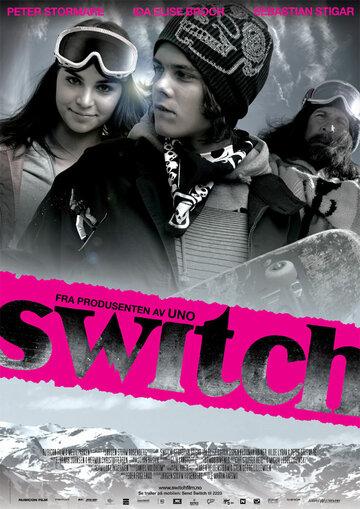 Свитч (2007)