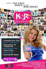 Смотреть онлайн KARtv