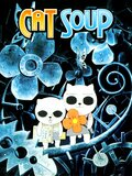Кошачий суп (Nekojiru-sô)