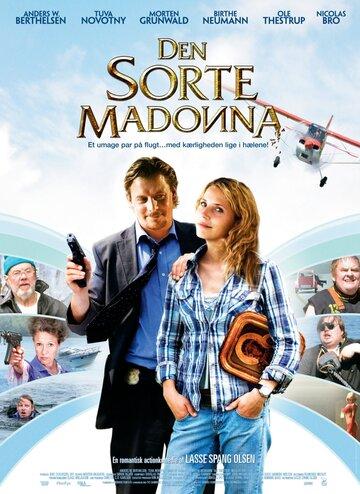 Чёрная Мадонна (2007)