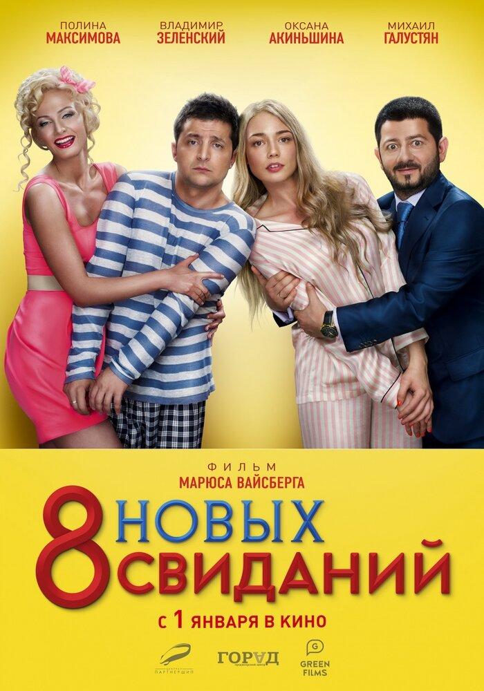 Скачать торрент в хорошем качестве русские комедии
