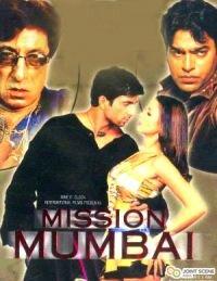 Миссия в Мумбаи