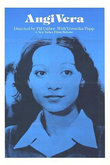Вера Анги (1978)