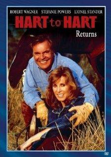 Супруги Харт: Возвращение (1993)