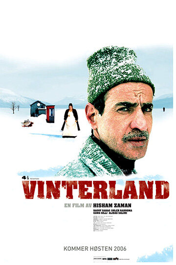 Vinterland (2007)
