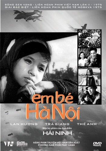 Девочка из Ханоя (1975)