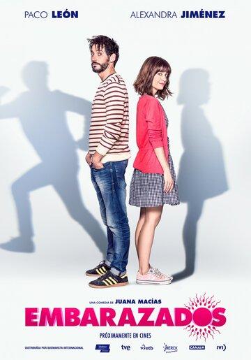 Постер             Фильма Беременность