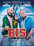 Бис (2015)