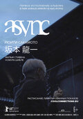 Рюити Сакамото: async в Park Avenue Armory (Ryuichi Sakamoto: async Live at the Park Avenue Armory)