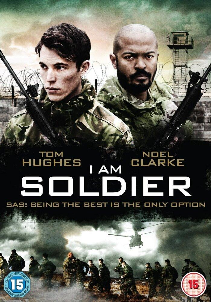 Я солдат / I am soldier (2014) HDRip-AVC