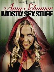Эми Шумер: В основном про секс (2012)