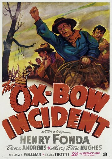Случай в Окс-Боу (1942) полный фильм онлайн