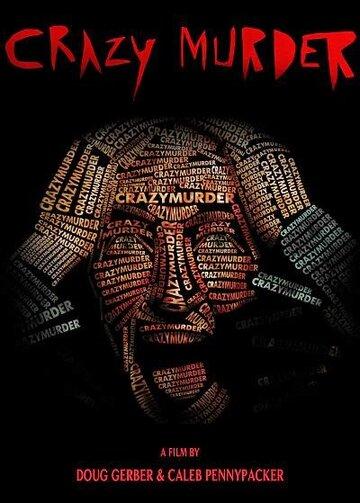 Сумасшедший убийца (2014)