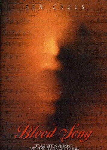 Адское пекло (1994)