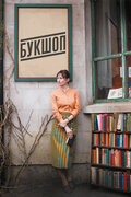 Букшоп (The Bookshop)