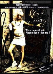 Смотреть онлайн Приятно познакомиться, пожалуйста, не влюбляйтесь в меня!