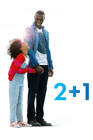 2+1 (2016) полный фильм