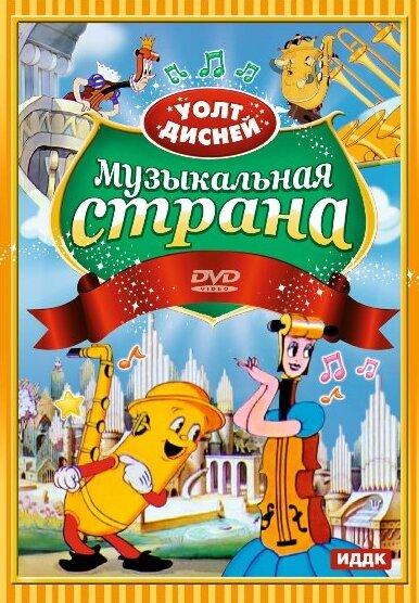KP ID КиноПоиск 19787
