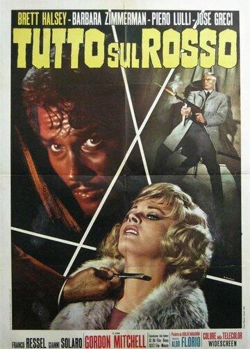 Всё на красное (1968)