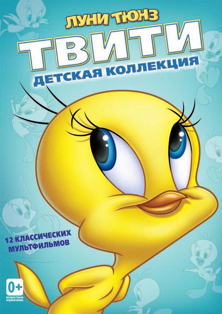 KP ID КиноПоиск 53620