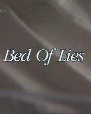 Bed of Lies (1992)