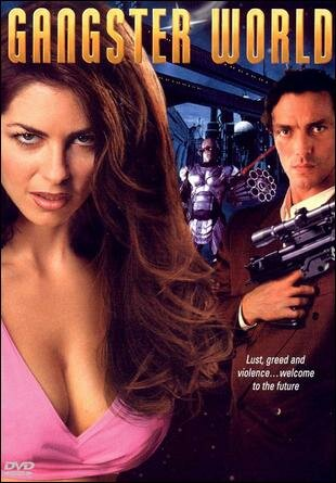 Изгой (1997)