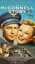 История МакКоннелла (1955)