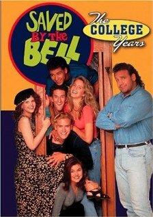 Спасенные звонком: Годы колледжа (1993)