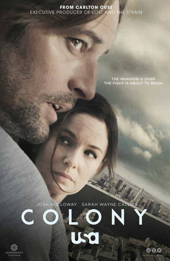 Колония (2016)