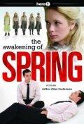 Пробуждение весны