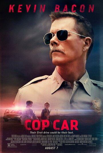Полицейская тачка (2015) полный фильм онлайн