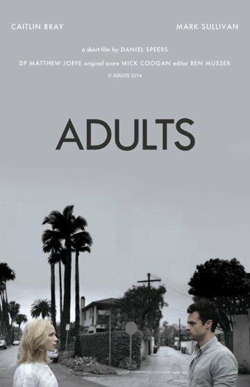 (Adults)