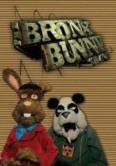 Кролик из Бронкса (2003) полный фильм